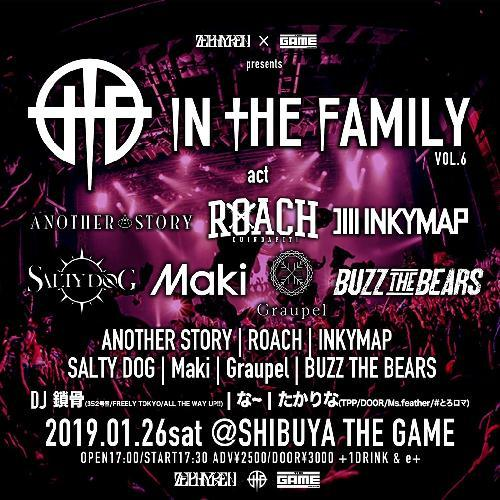 In The Family vol.6