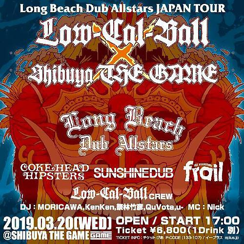 Long Beach Dub Allstars JP TOUR
