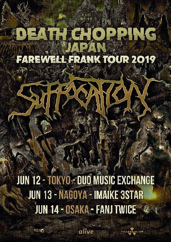 SUFFOCATION JAPAN TOUR 2019