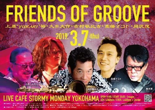 FRIENDS OF GROOVE