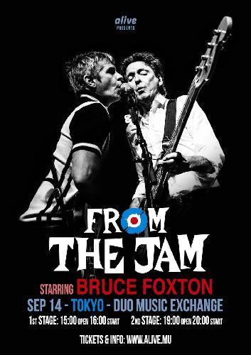 FROM THE JAM - BRUCE FOXTON