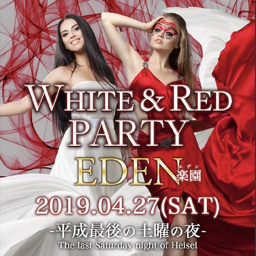 WHITE&RED PARTY