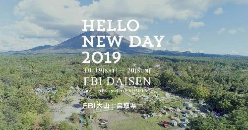 HELLO NEW DAY!2019