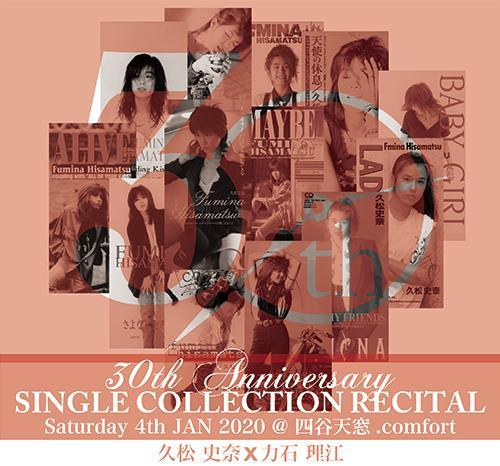 SINGLE COLLECTION RECITAL