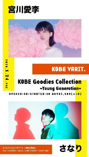 KOBE Goodies Collection