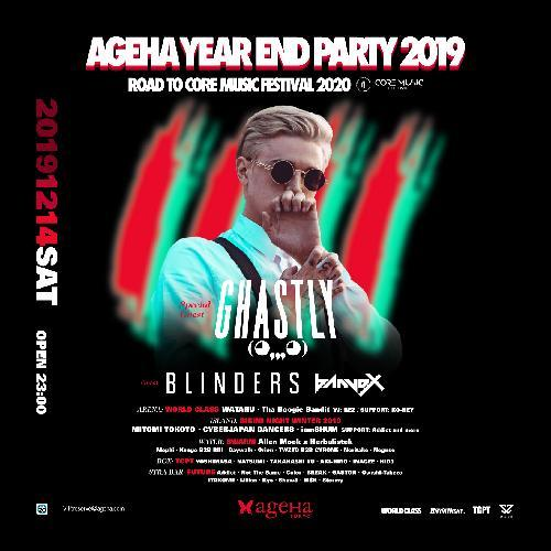 AGEHA YEAR END PARTY 2019