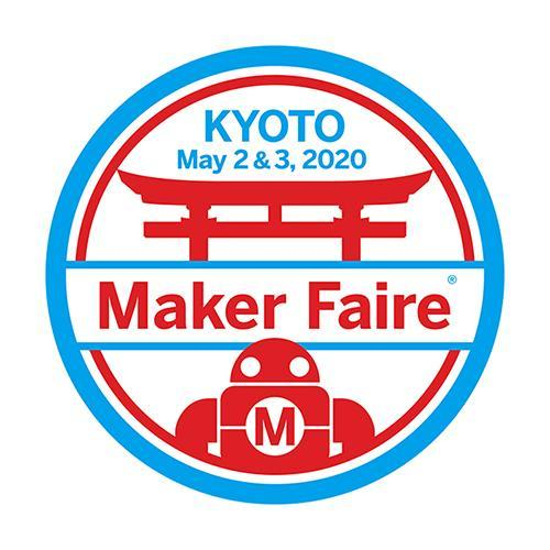 Maker Faire Kyoto 2020