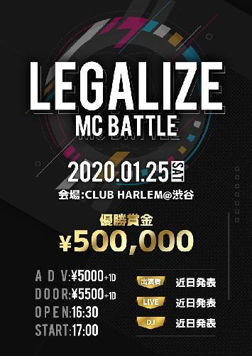 LEGALIZE MC BATTLE
