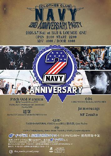 NAVY 2nd anniversary party