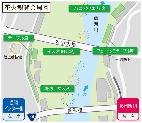 花火観覧会場図