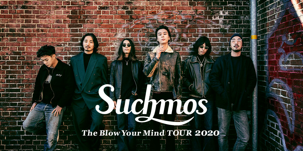 Suchmos The Blow Your Mind TOUR 2020