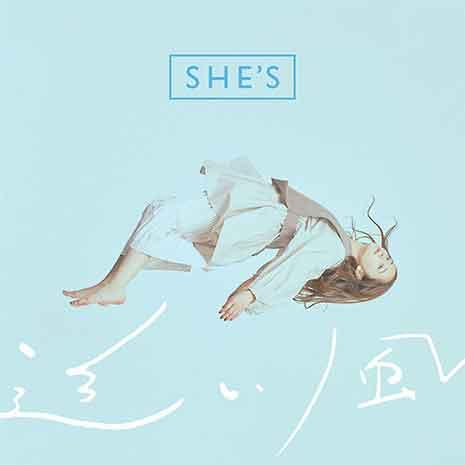『追い風』通常盤(CD)