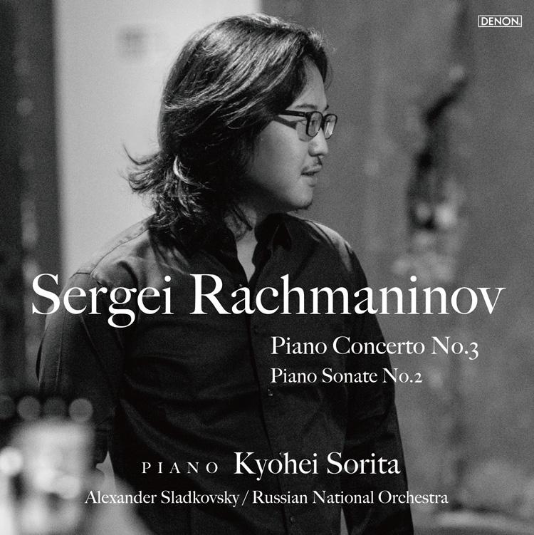 ラフマニノフ ピアノ協奏曲第3番/ピアノ・ソナタ第2番