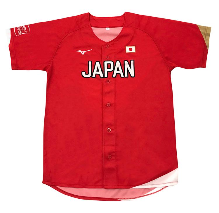 日本代表レプリカユニホーム特典のユニホーム