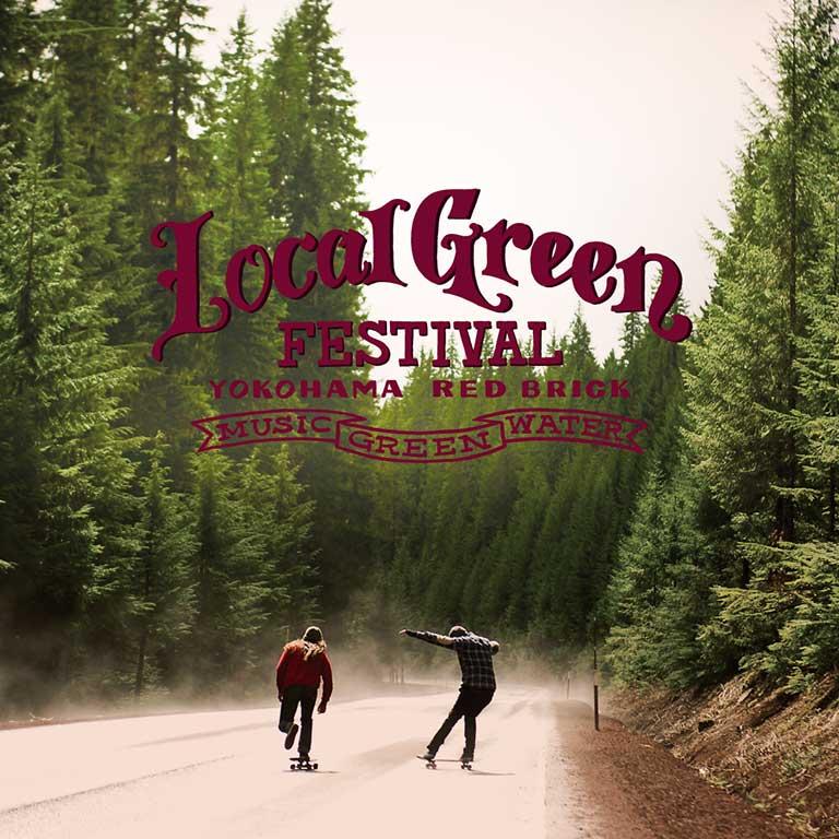 Local Green Festival'21