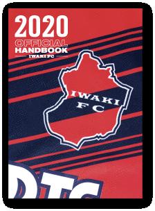 2021 シーズン オフィシャルハンドブック