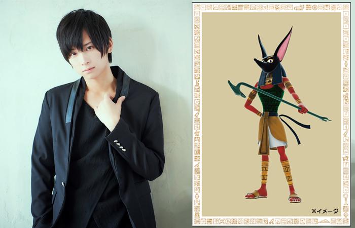 展覧会キャラクターアヌビスのポストカード