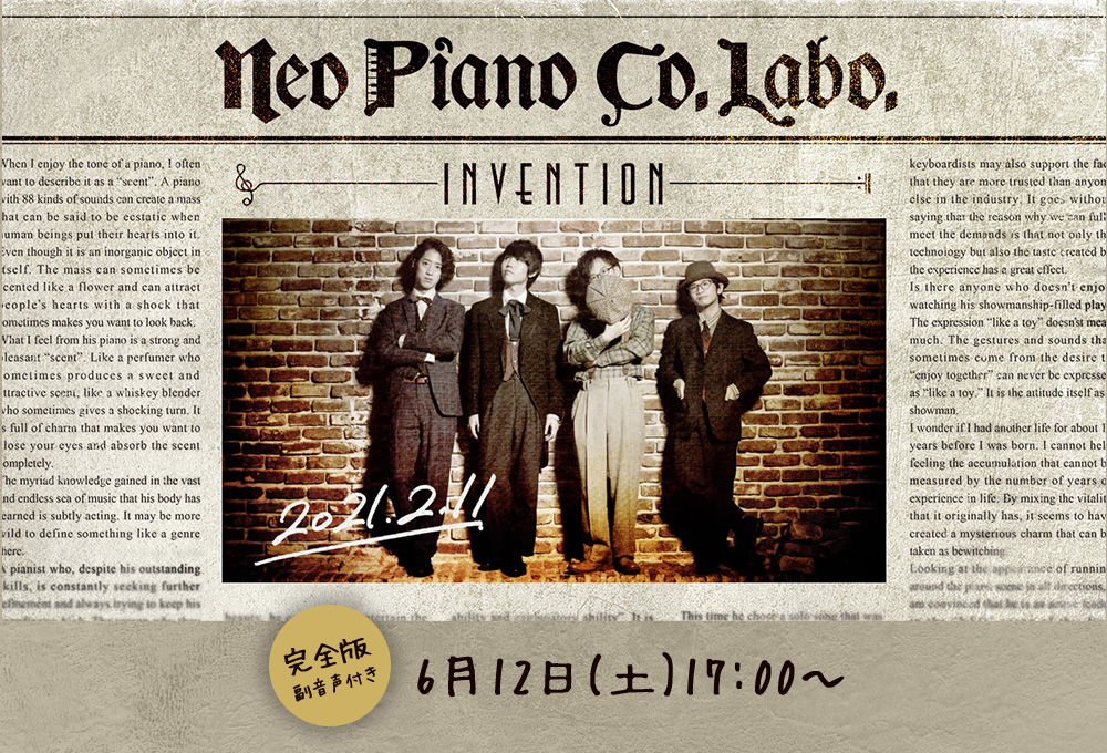 """NEO PIANO CO.LABO. """"Invention"""" ~完全版~ 副音声付き"""