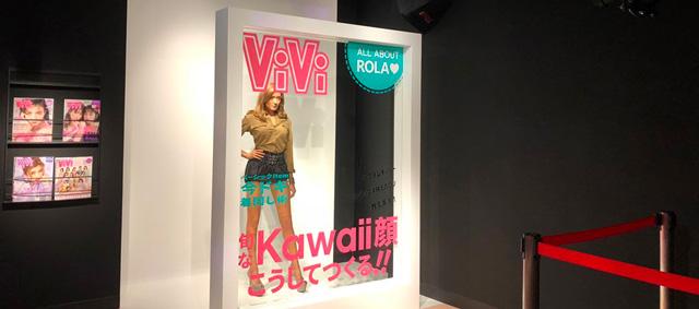 雑誌ViViとコラボレーションした、「ファッション」をテーマにした新エリア、「ViVi Night presented by MT. Tokyo」がオープン!