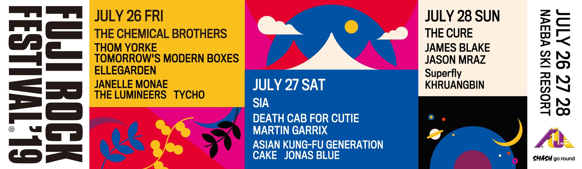 FUJI ROCK FESTIVAL'19 JULY 26 28 28 NAEBA SKI RESORT