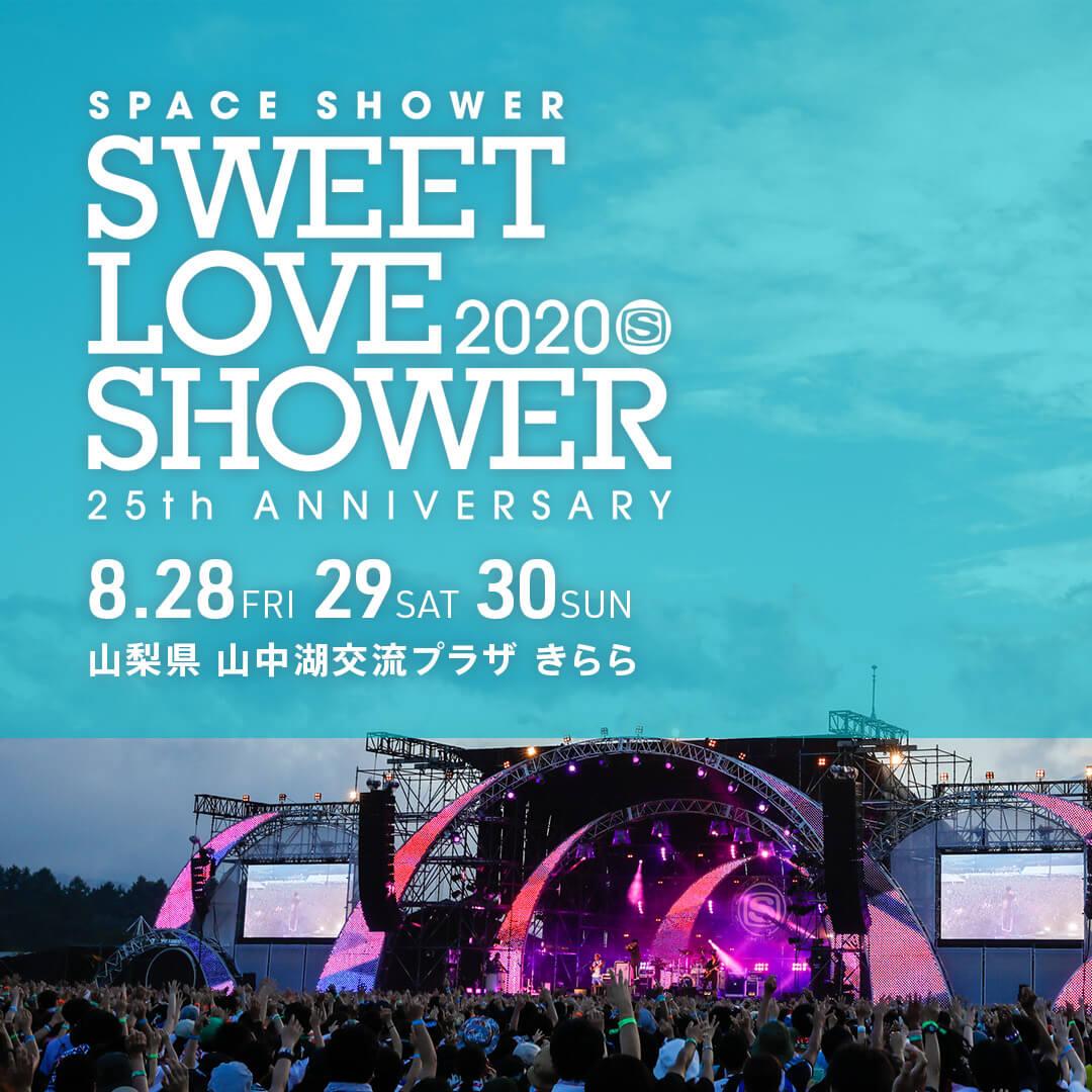 SPACE SHOWER SWEET LOVE SHOWER 2020 25th ANNIVERSARY