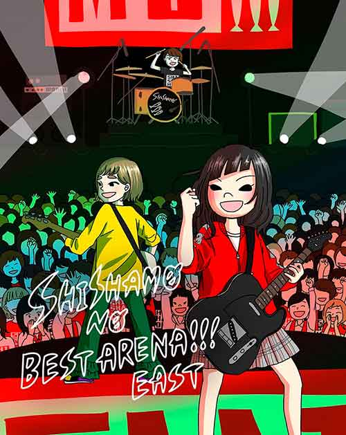Blu-ray Disc『SHISHAMO NO BEST ARENA!!! EAST』