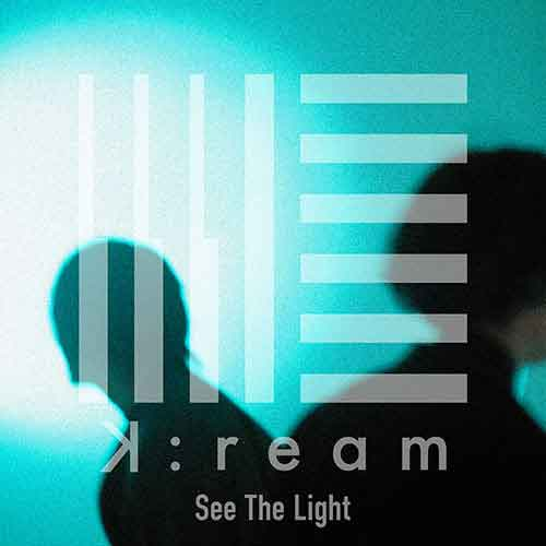 「See The Light」