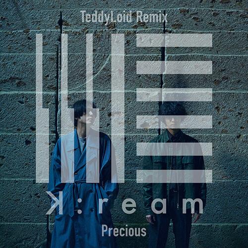 「Precious (TeddyLoid Remix)」