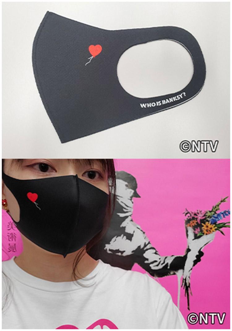展覧会 オリジナルマスク