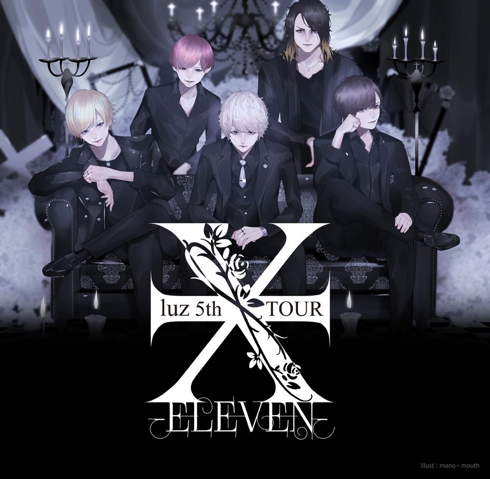 luz 5th TOUR -ELEVEN-
